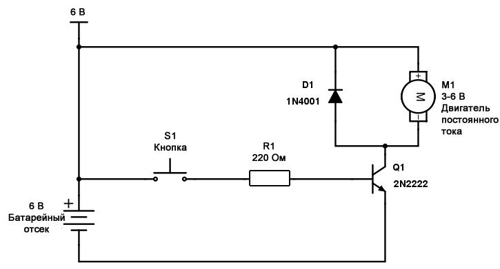Схема драйвера для двигателя для робота фото 714