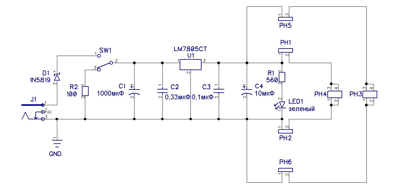 Линейный стабилизатор напряжения схема фото 665