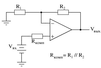 Установка компенсирующего резистора в схему неинвертирующего усилителя