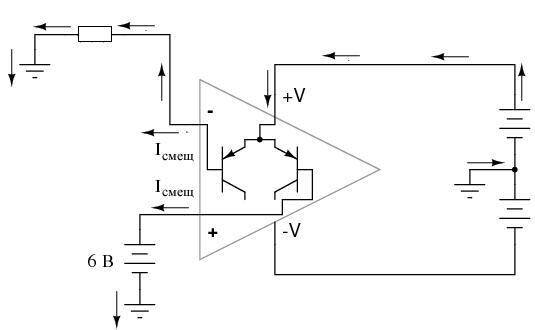 Пути протекания входных токов смещения в схеме на операционном усилителе