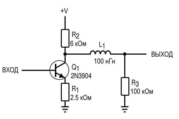 Рисунок 11 Усилитель с общим эмиттером с катушкой индуктивности на выходе. Эта последовательно включенная индуктивность будет оказывать очень малое влияние на схему на низких частотах. На высоких частотах всё будет по-другому.