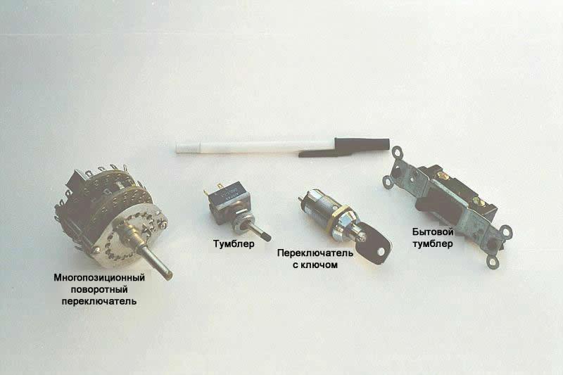 Рисунок 6 Сравнение размеров переключателей