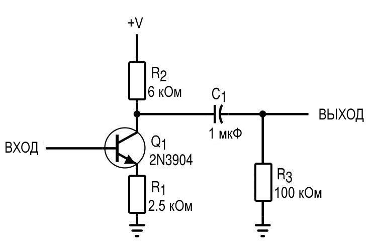 Рисунок 9 Усилитель с общим эмиттером с последовательно включенным на выходе конденсатором