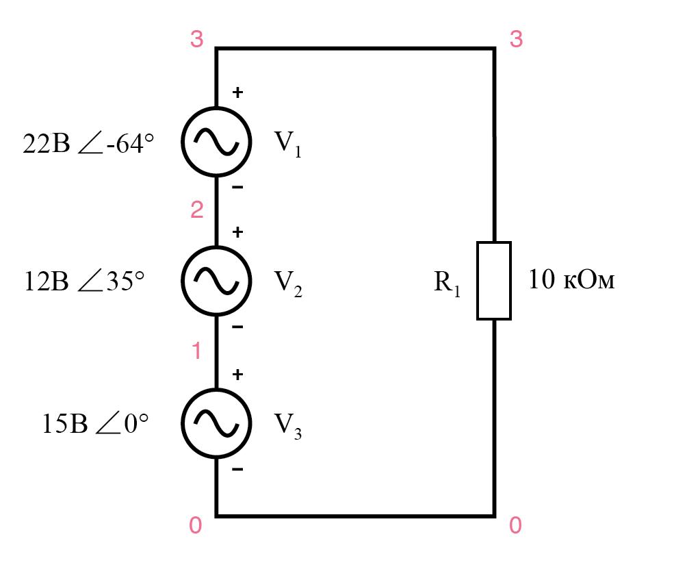 Рисунок 4 Принципиальная схема SPICE
