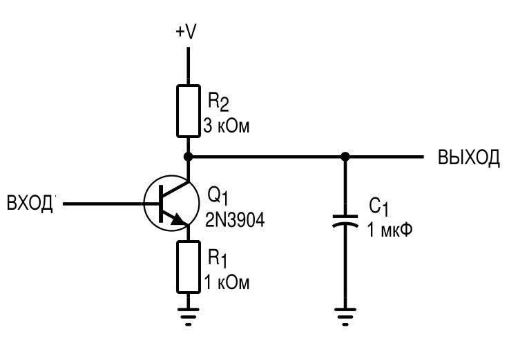 Рисунок 7 Усилитель с общим эмиттером с шунтирующим конденсатором на выходе