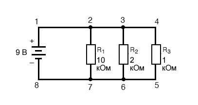Рисунок 1 Простая параллельная схема