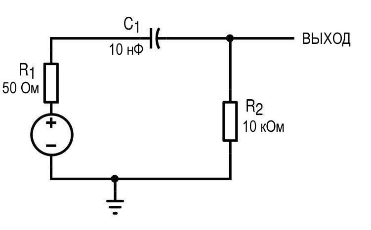 Рисунок 3 Схема с последовательным конденсатором.
