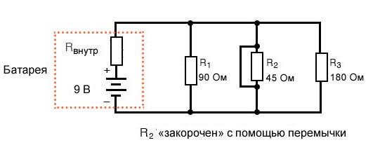 Рисунок 15 Закороченный компонент в параллельной цепи при неидеальных условиях