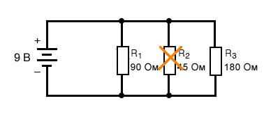 Рисунок 9 Оборванный компонент в параллельной цепи